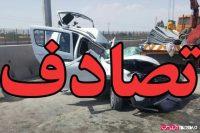 ۴کشته و ۹مصدوم در تصادف مینی بوس با دو دستگاه سواری