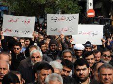 گزارش تصویری – فریاد مرگ بر فتنه گر ساوجی ها