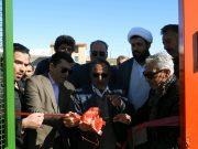 افتتاح زمین چمن مصنوعی روستای جوشقان شهرستان ساوه