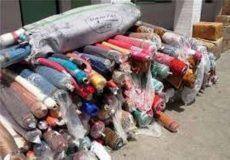 توقيف يك ميليارد ريال پارچه قاچاق در عمليات پليس در ساوه