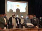 مراسم قرعه کشی متقاضیان مسکن ملی در ساوه برگزار شد