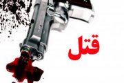 درگیری منجر به قتل در روستای ویسمان نوبران