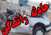 ۲ کشته در حادثه رانندگی اتوبان تهران – ساوه