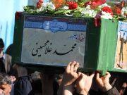 گزارض تصویری – پیکر مطهر یازدهمین شهید مدافع حرم ساوه تشییع شد