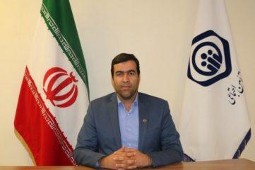 مدیر کل تامین اجتماعی استان منصوب شد