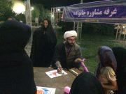 گروه فرهنگی تبلیغی جهادی انصارالمهدی (عج) این بار در پارک امیرکبیر