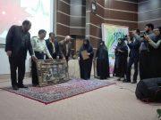 مراسم جشن تقدیر در غدیر صبح امروز در ساوه برگزار شد