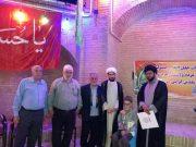 گردهمایی بزرگ سادات علوی در ساوه برگزار شد