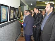 نمایشگاه خوشنویسی استاد کورش مظفر بیگی روز گذشته افتتاح شد
