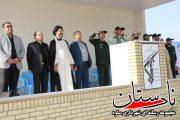 صبحگاه مشترک نیروهای نظامی و انتظامی ساوه برگزار شد
