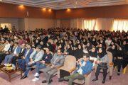 برگزاری جشن میلاد حضرت زهرا (س) و تجلیل از مدال آوران دانشکده سما
