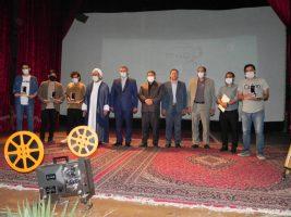 اختتامیه اولین جشنواره منطقه ای فیلم کوتاه ۱۲۰ ثانیه
