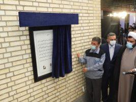 صرفه جویی یک میلیون یورویی با افتتاح خط تولید جدید کاشی و سرامیک در ساوه